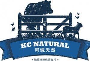 kcn_brand_logo_fa_hr4c_l