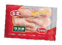 Tyson chicken China 2