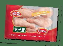 Tyson chicken China 2